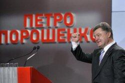 Беларусь уважает выбор народа Украины